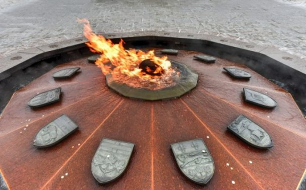 Application is open for the 2017 Centennial Flame Research Award