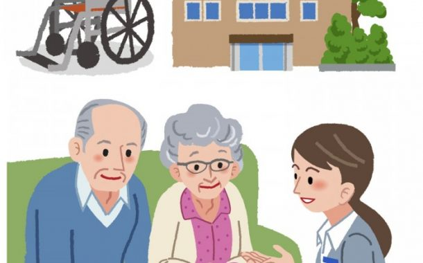 Urgent care for seniors: relocating a loved one