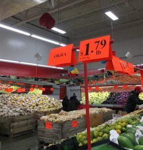 Fruits, West Island, Sami Fruit, Rhonda Massad, West Island Blog, Dollard Des Ormeaux