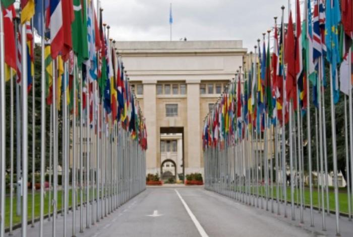 United Nations, Rhonda Massad, West Island Blog, West Island News, Women