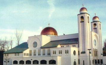 St George & St Joseph Coptic Orthodox Church