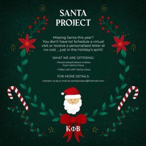 Santa Project 2020